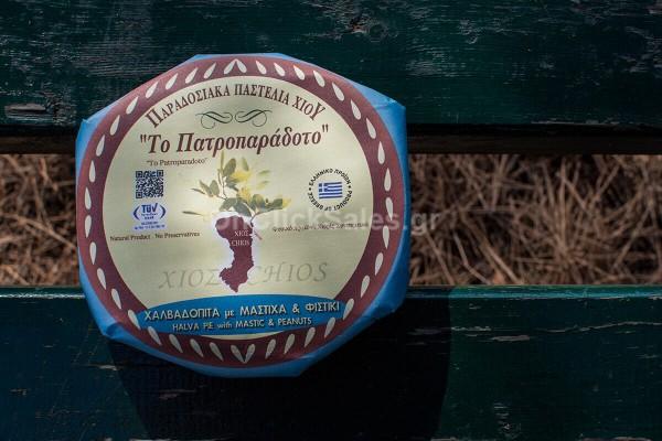 Χαλβαδόπιτα Χίου με Μέλι, Φυστίκια και Μαστίχα Αφοί Πρωάκη 50γρ