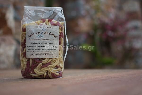 Ζυμαρικά Στριφτάρια Δίχρωμα Παντζάρι, Γιαούρτι και Σκόρδο Χιώτικο Κελλάρι 500γρ