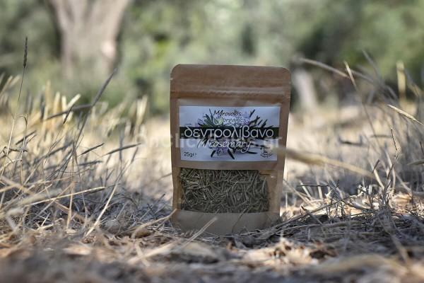 Βότανα Βιολογικό Δενδρολίβανο Myrovolos Organics 25γρ