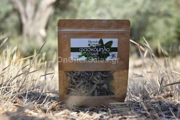 Βότανα Βιολογικό Φασκόμηλο Myrovolos Organics 25γρ