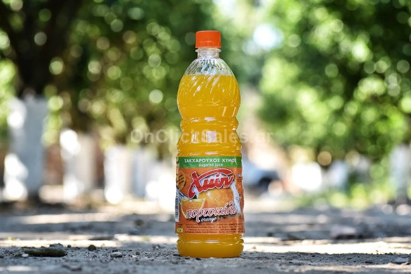 Χύμος Πορτοκαλάδα Συμπυκνωμένη Χιών 1000ml
