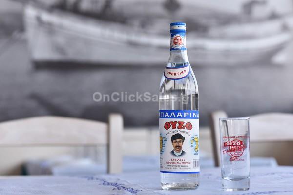 Ούζο Χίου Απαλαρίνα 700ml