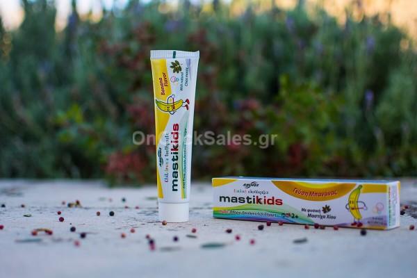 Οδοντόκρεμα Μastic & herbs με Μαστίχα και Μπανάνα - Παιδική Άνεμος 75ml