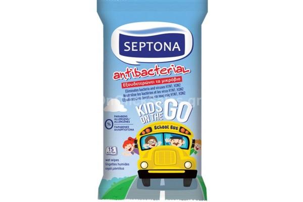 Αντιβακτηριδιακά Μαντηλάκια Kids On The Go Septona 15τμχ