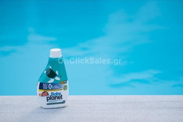 Planet Baby Απολυμαντικό Spray 325ml