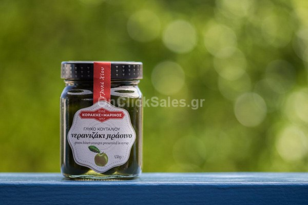 Γλυκό του Κουταλιού Νερατζάκι Πράσινο Κοράκης Μαρίνος 450γρ
