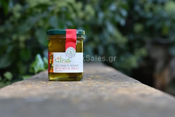 Γλυκό του Κουταλιού Συκαλάκι με Μοσχοκάρφι Citrus 250γρ