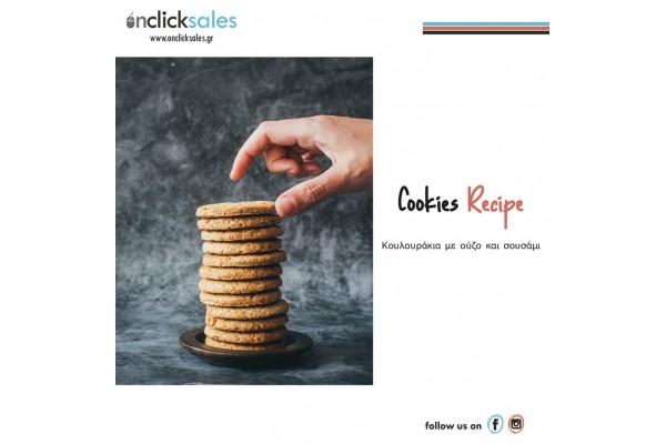 Cookies με Ούζο