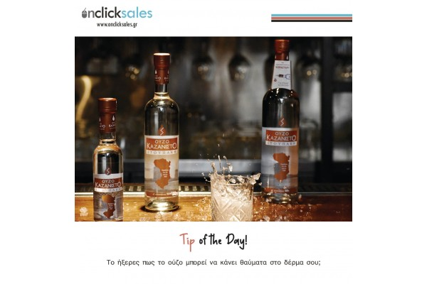Tip of the Day | Ούζο