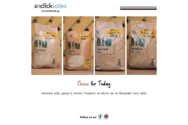 Για το ρύζι ο λόγος...